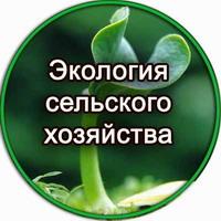 экологические предприятия