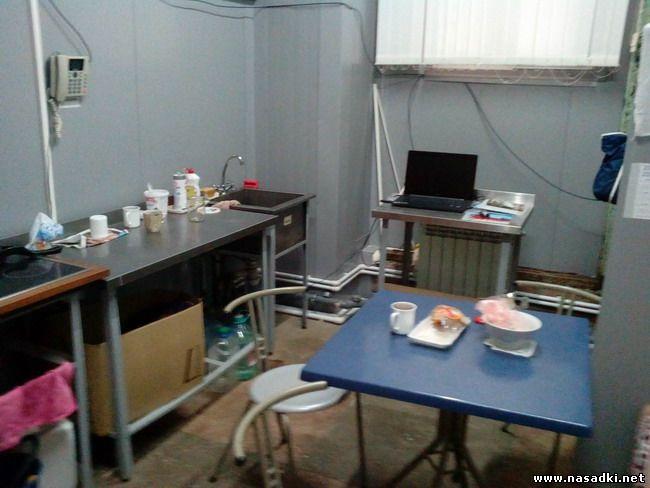 Комната отдыха персонала в Саратове - опарыши