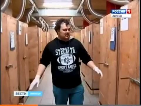 Истомин Александр Игоревич - выдает себя за автора технологии производства опарыша
