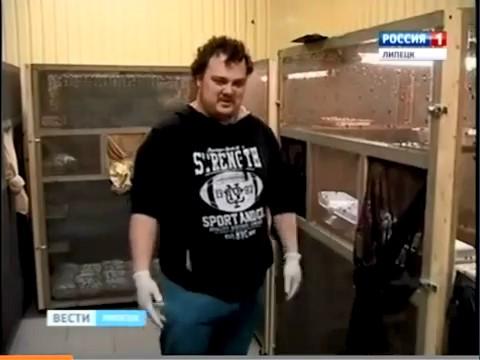 Истомин Александр Игоревич